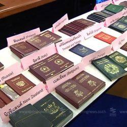 Copy (2) of fake_passports_bangkok